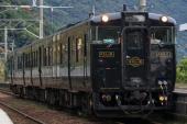 090104-ryugamizu-hayatonokaze.jpg
