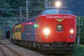 090104-ryugamizu-kirishima-KH.jpg