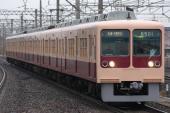 090301-shinkeisei8500-1.jpg