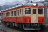 090323-JR-W-ooito52R-nechi.jpg