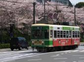 090405-toden-asukayama-2.jpg