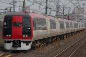 090418-E253-shimousanakayama.jpg