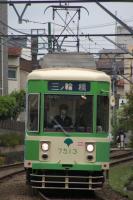 090421-toden-7500-kodakigawa-2-7513.jpg