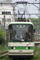 090421-toden-kodakigawa-8500-1.jpg