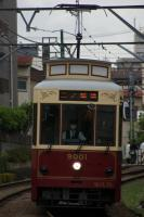 090421-toden-kodakigawa-9000-1.jpg