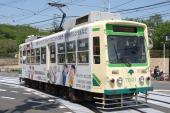 090425-asukayama-7001.jpg