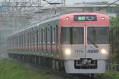 090425-keiou-inokashira-1700P.jpg