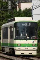 090425-toden-sakaecho-8500-1.jpg