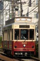 090425-toden-sakaecho9001-1.jpg