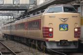 090505-JR-E-183-LTDminakamai-2.jpg