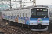 090505-JR-E-201-shikisai.jpg