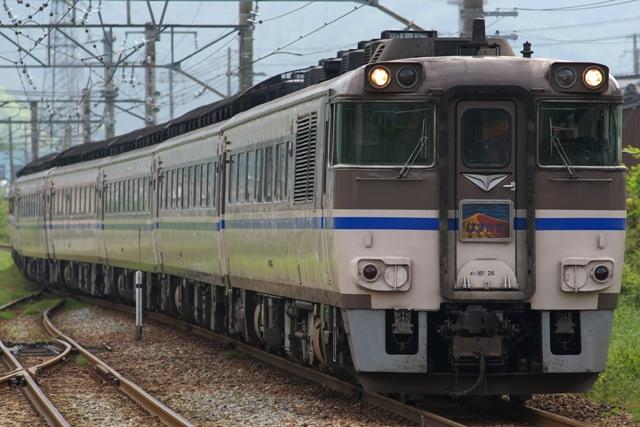090506-JR-W-DC181-hamakaze-yashika-1.jpg