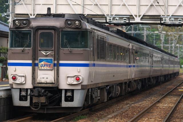 090506-JR-W-DC181-hamakaze-yashika-2.jpg