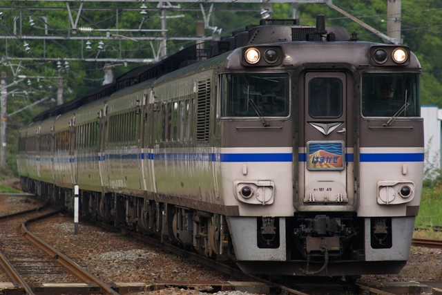090506-JR-W-DC181-hamakaze-yashika-4.jpg