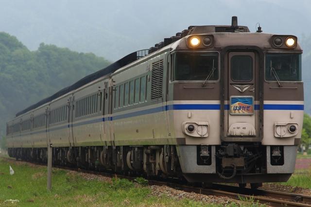 090506-JR-W-DC181-hamkaze-bantan-1.jpg