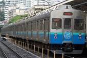 090524-izukyu-8100-marin-2.jpg