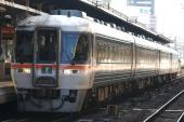 090607-JR-T-DC85-nanki.jpg