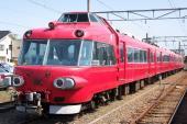 090607-meitetsu-7000-haisha-4.jpg