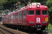 090607-meitetsu-7700-exp-2.jpg