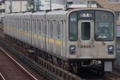 090628-nagoyashiei-higashiyama-5000-1.jpg