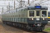 090705-keisei-aoden-makuharihongo.jpg