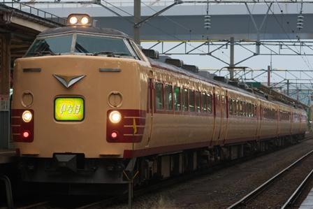 JR-E 485-1500-aomori