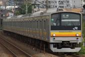 JR-E Nanbu205-w