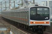 JR-E musashino-205-b