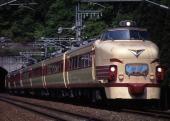 JR-T-485-b-kaetsu-1.jpg