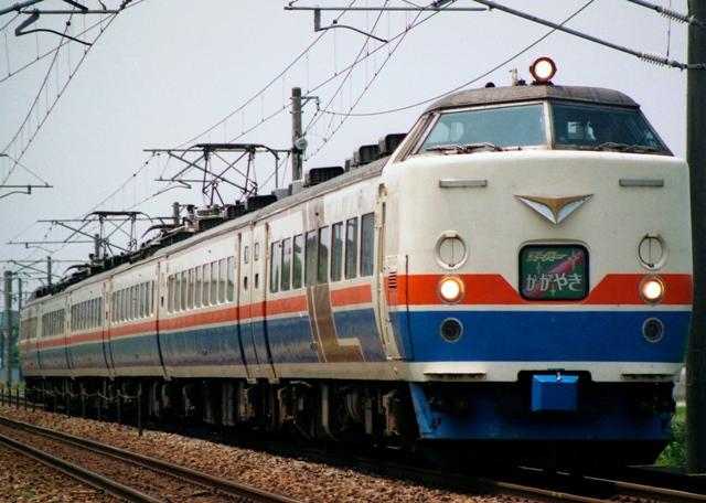 JR-W-483-kagayaki-w.jpg