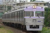 keio-inokashira-3000-perple.jpg