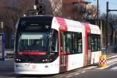 toyama-right-rail-red.jpg