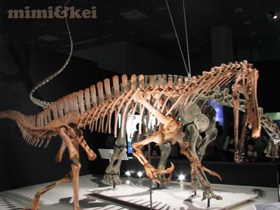 恐竜アンガトラマ2