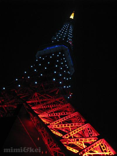 東京タワー20時