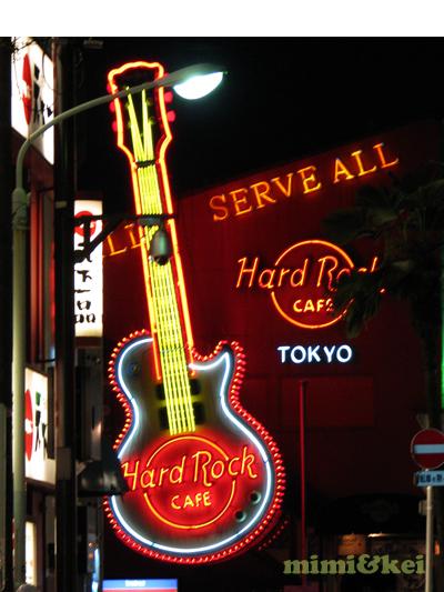 HardRockCaffe.jpg