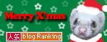 ranking_logo.jpg