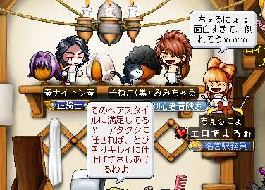 Maple100224_220805.jpg