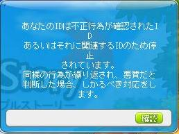 Maple110421_122821.jpg