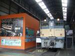 鉄道展示館