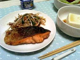 晩ご飯:鮭のムニエル