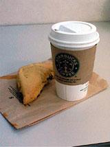 コーヒー(サンベニート)とパンプキンクランベリースコーン