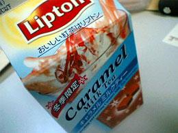 リプトン:キャラメルミルクティー