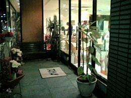 TAYA香椎店入口の風景
