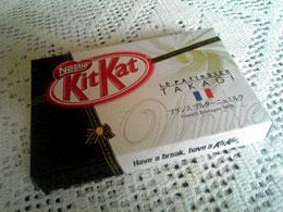 KitKatフランスブルターニュミルク味