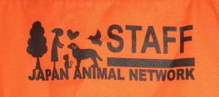 staff-apron-logo.jpg