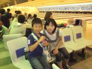 愛知県大会優勝3