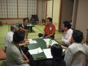 グループ討論会(Aグループ)