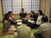 グループ討論会(Cグループ)