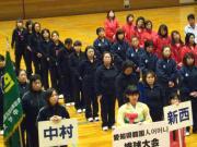 開会式で並んだ当支部バレーボール選手たち
