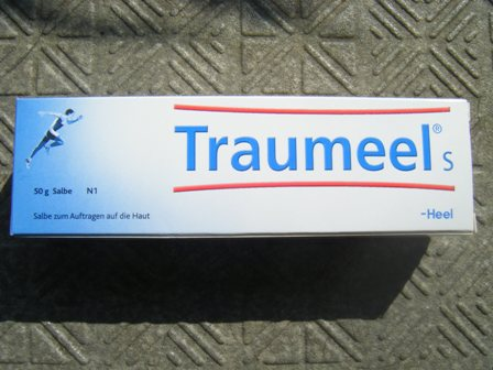 トロミール